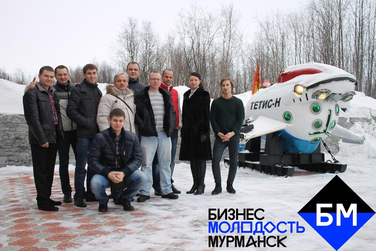 Бизнес Молодость. Мурманск февраль 2014