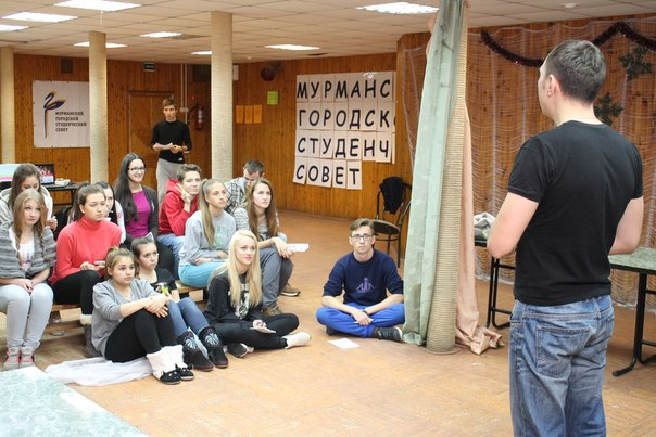 25 октября Владимир Воронович провёл семинар на турбазе для студентов по теме: «Личная эффективность». Ребята узнали как справляться с трудностями, как достигать цели, как всегда быть в хорошем настроении