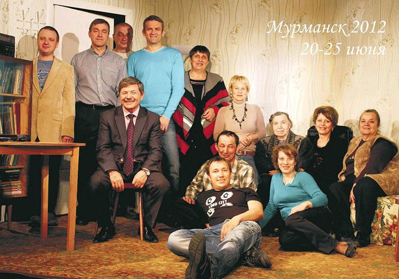 Музаффар Хаджи Мурманск 2012 год