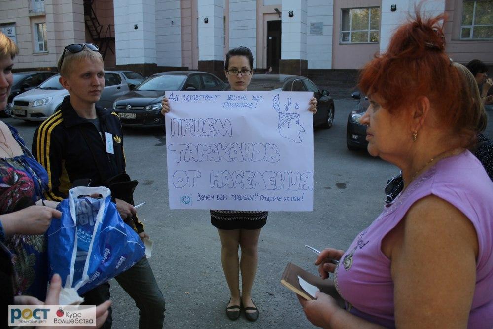 18-20 ИЮЛЯ ТРЕНИНГ-СОБЫТИЕ!!! ТРАНС - СЕРФИНГ - РЕАЛЬНОСТИ_4