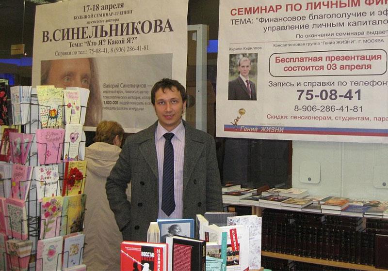 Владимир Воронович 2009 год