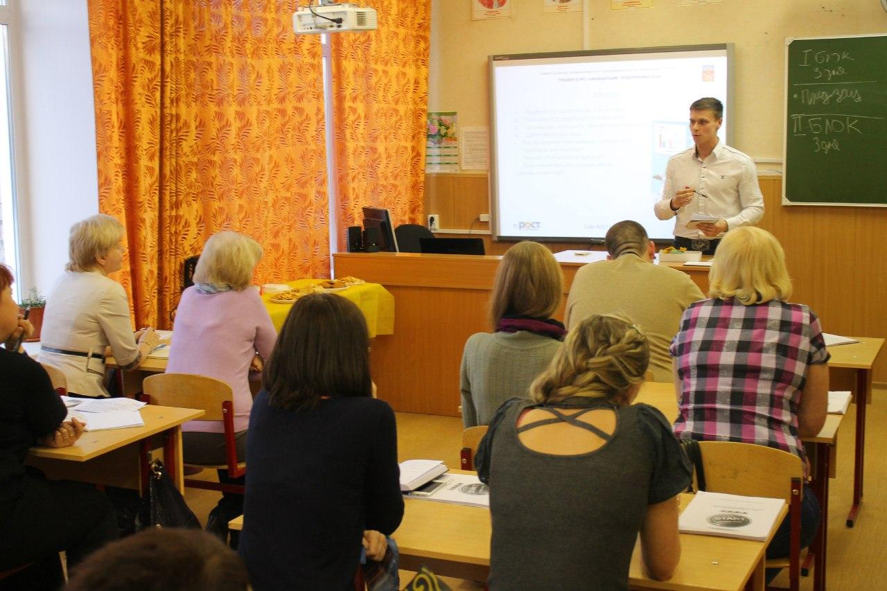 Тренинг «Начнающий Предприниматель» - Полярные Зори (апрель)